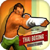泰拳格斗比赛v1.1