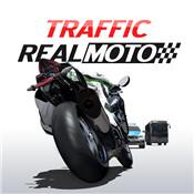 真实交通摩托