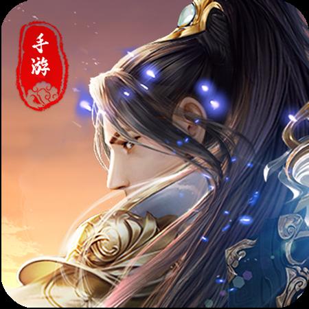 剑御九洲手游1.8旧版