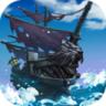 加勒比海盗启航满vip版