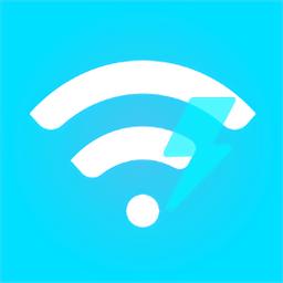 极速WiFi宝软件