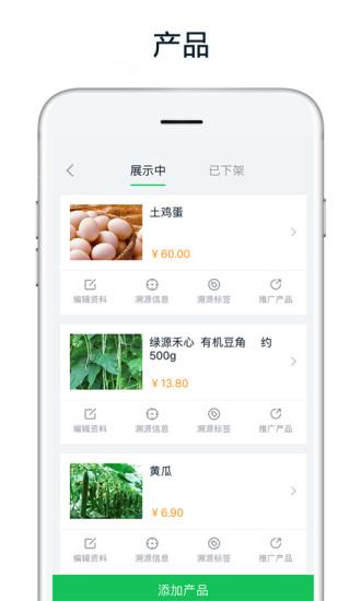 真农网app下载