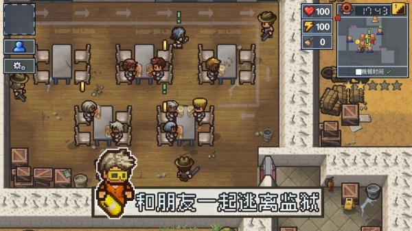 十款类似《如果可以回家早一点》的有趣解谜手机游戏 不同的解谜体验!