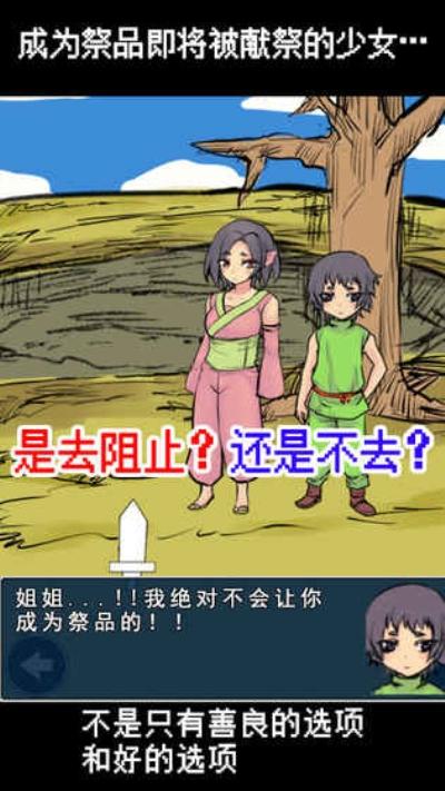 推荐十款类似《小小勇者》的像素勇者冒险手机游戏 在冒险的道路上勇往直前!