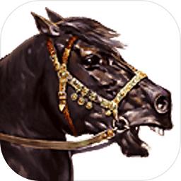 骑马与砍杀2手机版