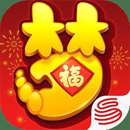 梦幻西游双平台网易版