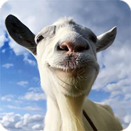 模拟山羊破解版
