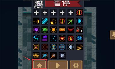 元气骑士2.2.2