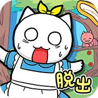 白猫的大冒险3破解版
