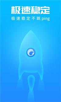 海豚手游加速器